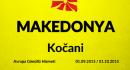 Makedonya'da Kısa Dönem AGH Fırsatı