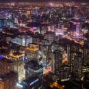 Çin Halk Cumhuriyeti Burs Başvuruları