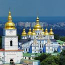 Ukrayna'da 9 Gün Erasmus+ Eğitim Kursu
