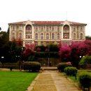 Türkiye'nin En İyi 10 Üniversitesi