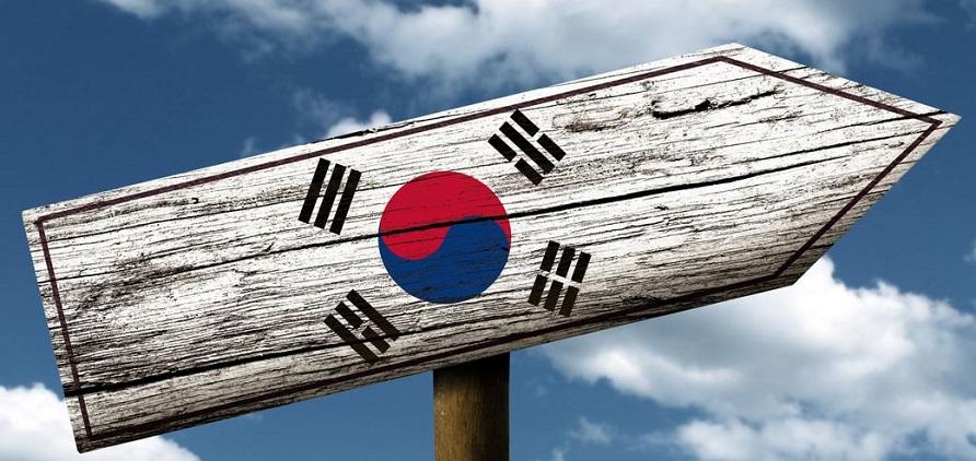 kore-dili