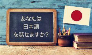 japonca-egitim