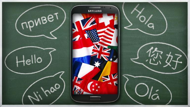 ingilizce-mobil-uygulama