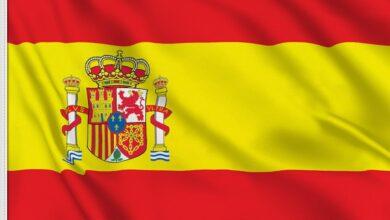 ispanya-esc